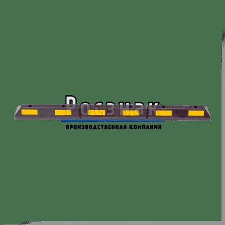 Колесоотбойник резиновый L - 1,83 (тип1)
