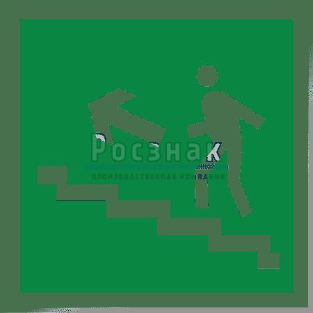 E 16 Направление к эвакуационному выходу по лестнице вверх