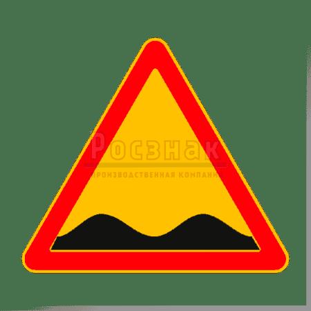 Дорожный знак 1.16 Неровная дорога (временный)