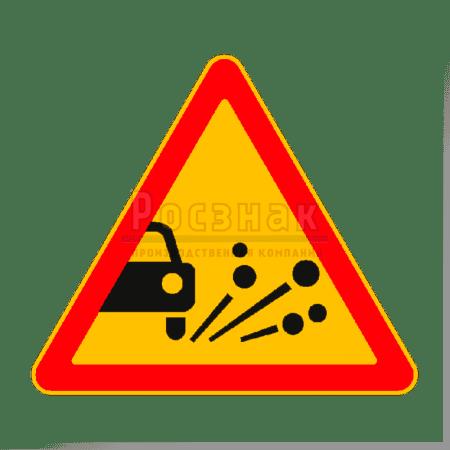 Дорожный знак 1.18 Выброс гравия (временный)