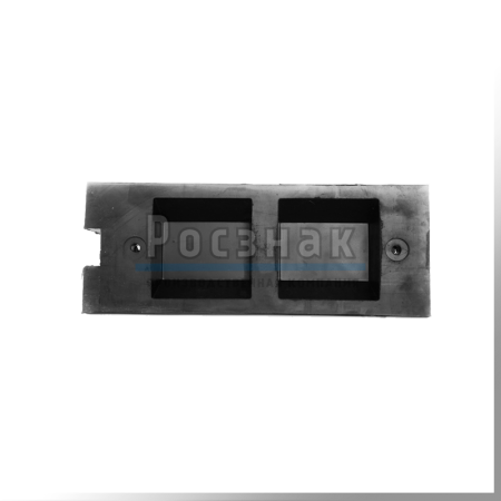 Делиниатор резиновый (с впадиной)