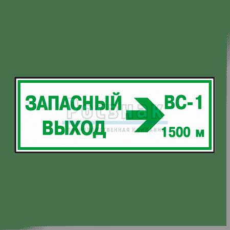 KZG13 Запасный выход