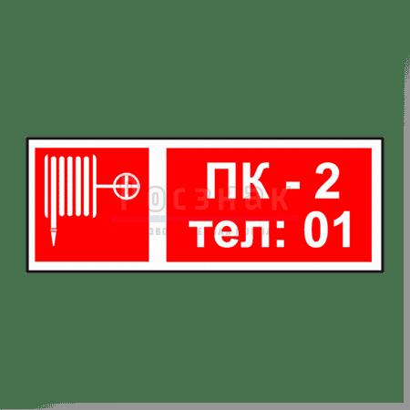 KZG22 Пожарный кран