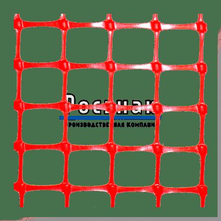 Сетка оградительная пластиковая А45