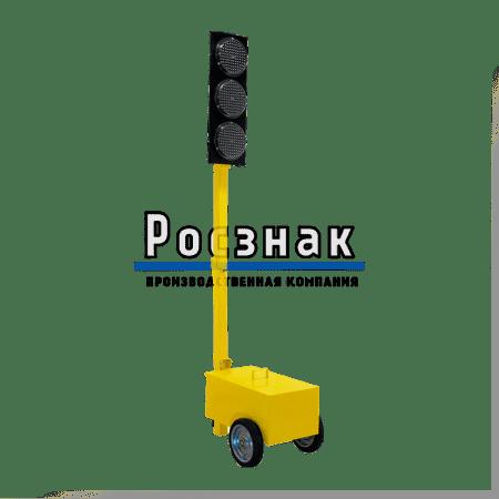 Светофор мобильный (комплект из 2-ух штук)