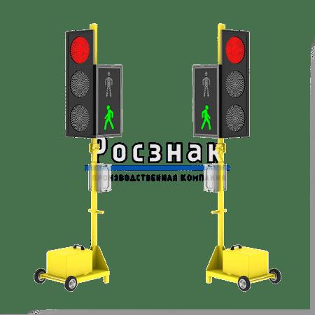 Светофор мобильный с пешеходной секцией (Тип 2) комплект