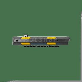 Колесоотбойник резиновый L - 1,83