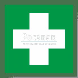 EC 01 Аптечка первой медицинской помощи
