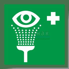 EC 04 Пункт обработки глаз