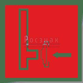F 08 Пожарный сухотрубный стояк