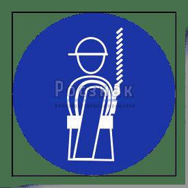 M 09 Работать в предохранительном (страховочном) поясе