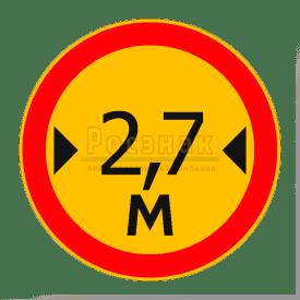 3.14 Ограничение ширины (временный)