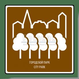 T.21 Городской парк / City park