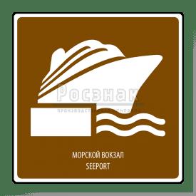 T.3 Морской вокзал / Seaport