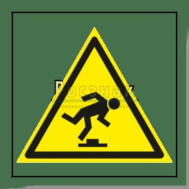 W 14 Осторожно. Малозаметное препятствие
