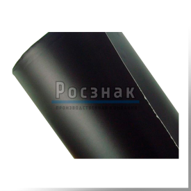 Пленка черная Oracal
