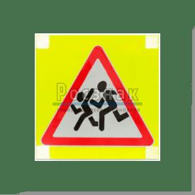 Светодиодный знак 1.23 Дети