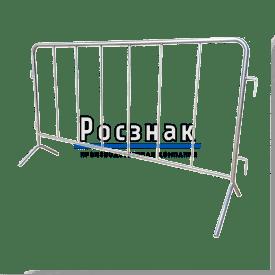Забор передвижной - временный
