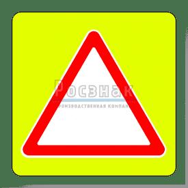 Знак повышенной видимости треугольная маска с флуоресцентным фоном