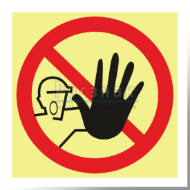 P 06ФС  Доступ посторонним запрещен
