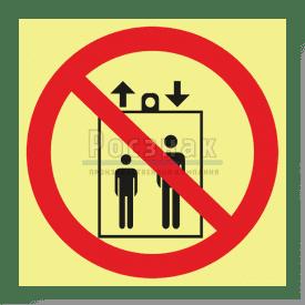 P 34ФС  Запрещается пользоваться лифтом для подъема (спуска) людей