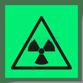 W 05ФС  Опасно. Радиоактивные вещества или ионизирующее излучение