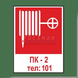 KZV30 Пожарный кран