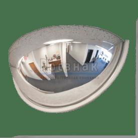 Зеркало купольноe ½ полусферы