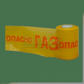 Лента сигнальная «Огнеопасно ГАЗ»