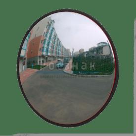 Зеркало обзорное универсальное