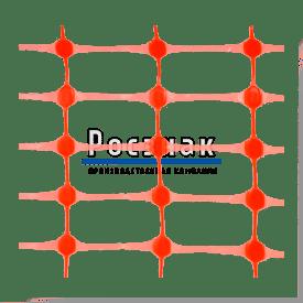 Сетка оградительная пластиковая А90