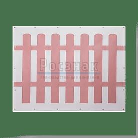 Баннерная сетка штакетник