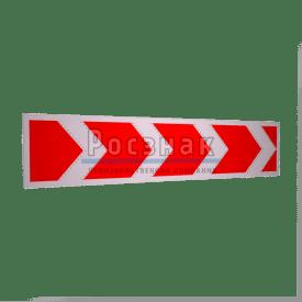 Светодиодный знак 1.34.1(2) Направление поворота