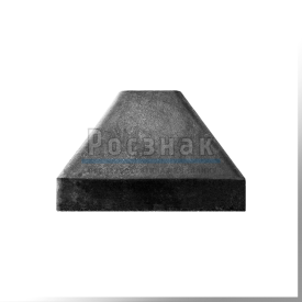 Колесоотбойник резиновый L - 0,55 р