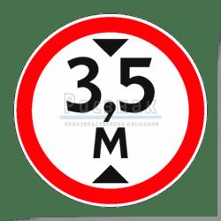 3.13 Ограничение высоты