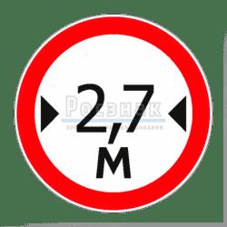 3.14 Ограничение ширины