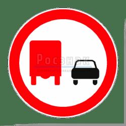 3.22 Обгон грузовым автомобилям запрещён