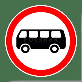 3.34 Движение автобусов запрещено