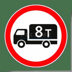 3.4 Движение грузовых автомобилей запрещено.