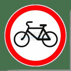 3.9 Движение на велосипедах запрещено
