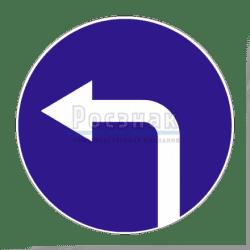4.1.3 Движение налево