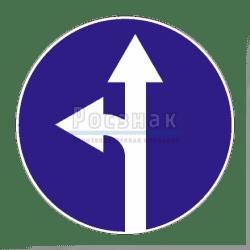 4.1.5 Движение прямо или налево