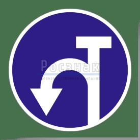 4.1.8 Движение в обратном направлении (впереди тупик)