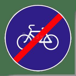 4.4.2 Конец велосипедной дорожки или полосы для велосипедистов