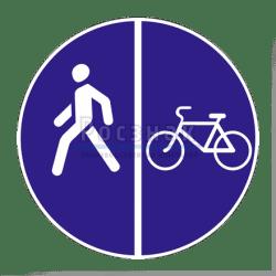 4.5.5 Пешеходная и велосипедная дорожка с разделением движения