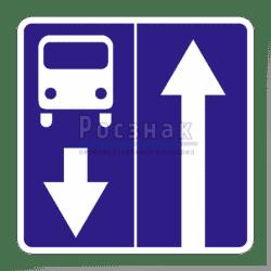5.11.1 Дорога с полосой для маршрутных транспортных средств