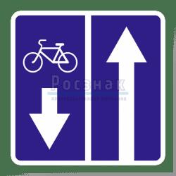 5.11.2 Дорога с полосой для велосипедистов