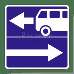 5.13.1 Выезд на дорогу с полосой для маршрутных транспортных средств