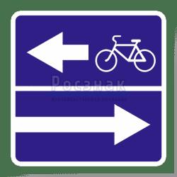 5.13.3 Выезд на дорогу с полосой для велосипедистов