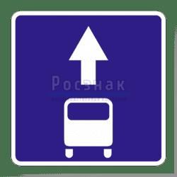 5.14 Полоса для маршрутных транспортных средств